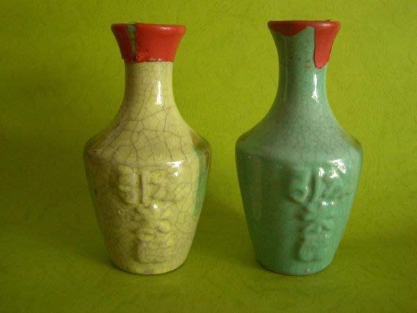~@美美小舖@~早期馬祖陶瓷小罐 凍引米醋2瓶   不可使用純收藏