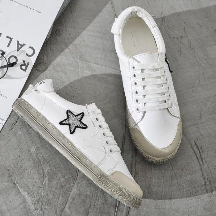 韓版小白鞋 系帶做舊平底星星休閒鞋子XSM691