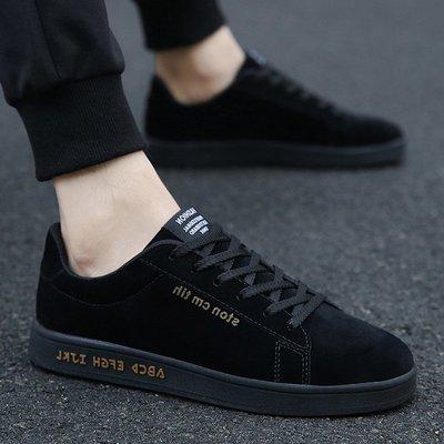 極簡鞋館~2020新款夏季透氣男鞋正韓潮流運動休閒黑色帆布板鞋百搭布鞋潮鞋
