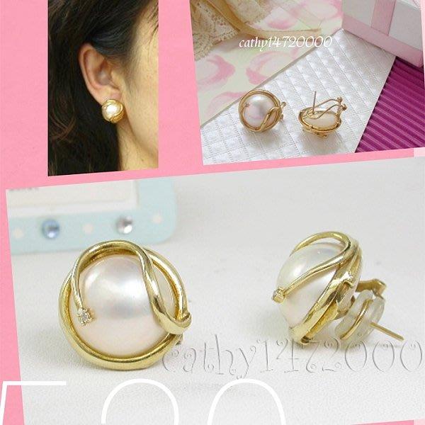。☆凱希小舖☆。♥寵愛♥馬貝珍珠k金鑲鑽石耳環no.9985