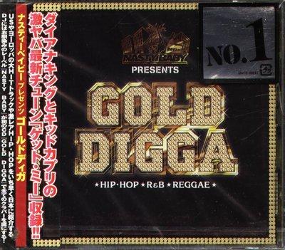 K - Nasty Baby Presents Gold Digga - 日版 - NEW Sarah RMXCRW