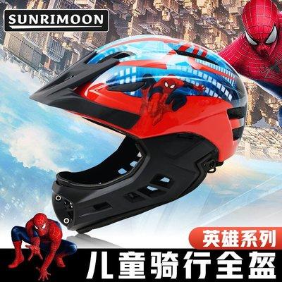 平衡車信諾CIGNA兒童平衡車頭盔自行車安全帽小孩滑步車騎行寶寶全盔
