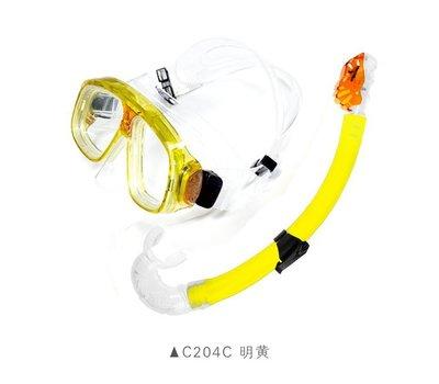 台灣潛水-兒童用V-Dive C204 Combo BEE面鏡+CN-01 全乾式 呼吸管