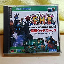 世嘉 Sega Mega Drive  Funky Horror Band game  遊戲CD 碟