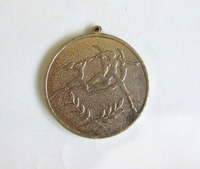 出賣家藏--高雄市長王玉雲頒體操比賽獎牌(鋁質)