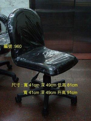 巧思辦公椅(台北地區免運費)
