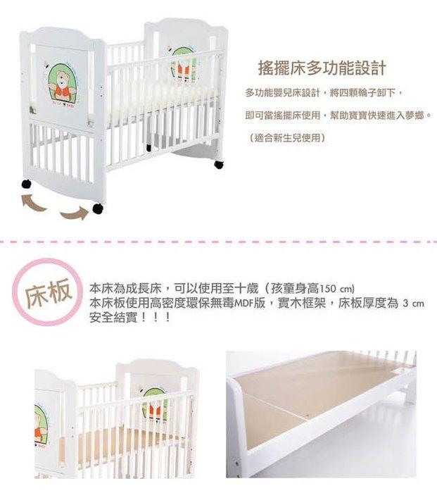 娃娃屋~~~【美國 L.A. Baby】布魯克林三階段嬰兒木床/成長大床/童床-白色(0歲-10歲幼童皆適用)