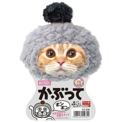 【寵物王國】日本Marukan-CT-378寵物造型頭飾(小球)