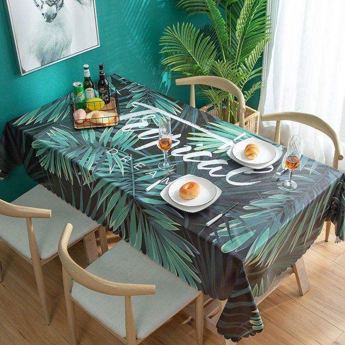 桌布桌巾北歐防水防燙防油免洗桌布布藝棉麻小清新pvc臺布網紅茶幾桌墊