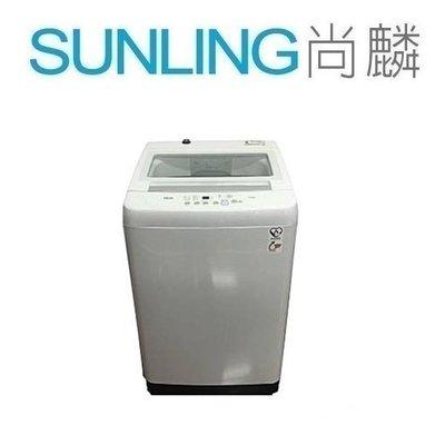 SUNLING尚麟 TECO東元 12.5公斤 洗衣機 W1226FW 新款 12公斤 W1238FW 槽洗淨 歡迎來電