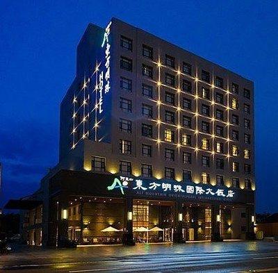 嘉義阿里山東方明珠國際大飯店-標準四人房一位890元-公司旅遊/會議/獎勵優惠價-麥可蜜雪兒旅遊團隊