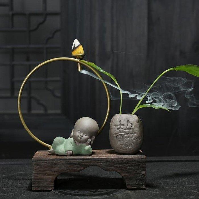 中式禪意陶瓷創意倒流香爐沉香檀香香薰爐家用玄關風化木茶道擺件「稻菏館」