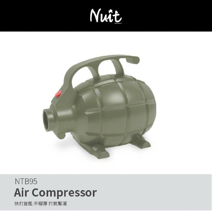 【小玩家露營用品】努特Nuit 快打旋風 手榴彈 高磅數打氣幫浦 電動幫浦