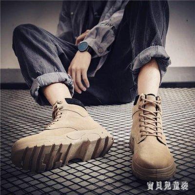 馬丁靴 新款男中幫短靴英倫風高幫冬季工裝靴男士靴子 BF17856