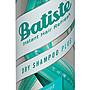 英國 Batiste 秀髮乾洗噴劑 乾洗髮 乾洗頭 200ml 免水 做月子 臨時外出 歡迎自取【金多利美妝】