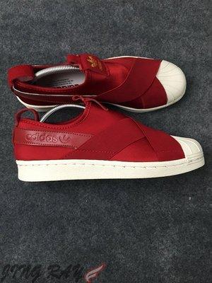 【精銳國際】Adidas Superstar Slip On 懶人鞋 紅 酒紅 貝殼 繃帶 鬆緊帶 S81340