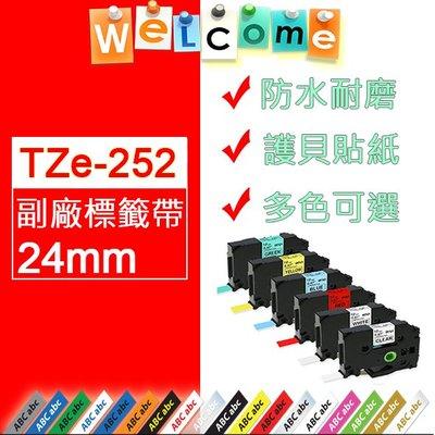 BROTHER TZe-252/TZ-252副廠標籤帶24mm適PT-E550WVP.PT-P700.PT-D600