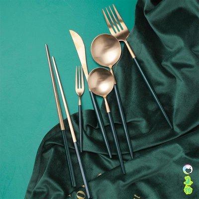 (免運)北歐ins風304不銹鋼綠金色西餐餐具套裝家用牛排刀叉勺湯勺水果叉