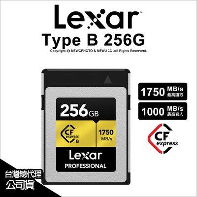 【薪創光華】Lexar CFexpress Type B 256G 讀1750 寫1000 公司貨