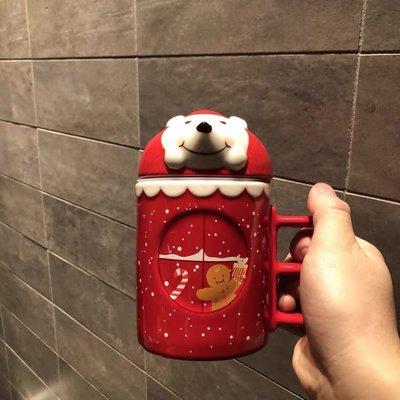 限量星巴克2019新品杯子414ml刺蝟探頭款馬克杯陶瓷咖啡杯喝水杯