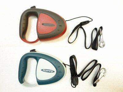 【優比寵物】義大利飛寶ferplast Deluxe飛力比豪華牽引繩03型/牽繩/拉繩(5m長)(高拉纖維式纜繩)促銷價