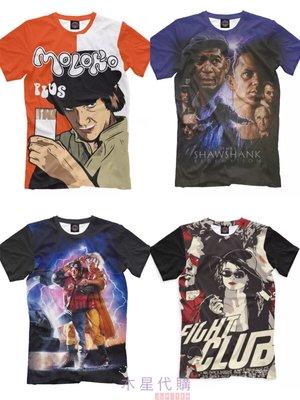 【木星代購】《英美代購 經典百大電影 回到未來 發條橘子 刺激1995 鬥陣俱樂部 短袖 T-Shirt四款男預購》t恤
