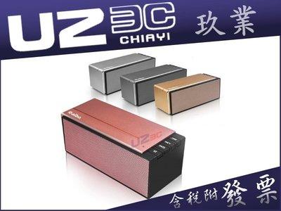『嘉義u23c全新含稅』aibo BT-L03 BTL03 鋁合金 無線 藍牙喇叭 四色可選(金/銀/灰/玫瑰金)