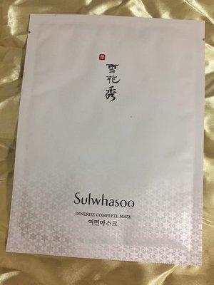 【註冊公司📞61429699查詢】雪花秀 麗珉系列 多效煥顏面膜 (單片) Sulwhasoo Innerise Complete Mask