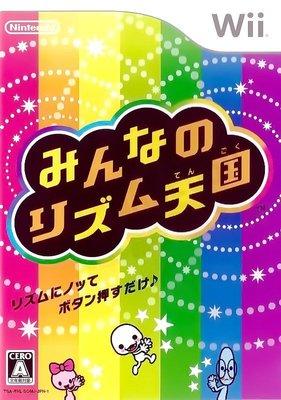 【二手遊戲】WII 全民節奏天國 RHYTHM TENGOKU 日文版【台中恐龍電玩】