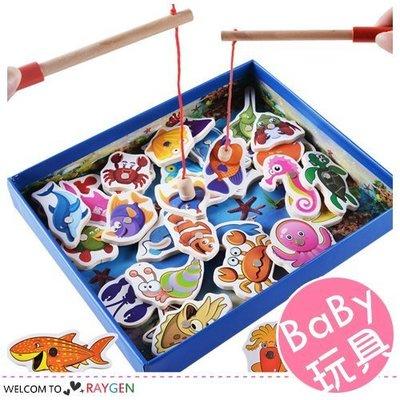 八號倉庫 親子互動木製磁性釣魚玩具組 益智早教遊戲【2C205M285】