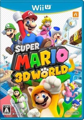 【二手遊戲】WIIU WII U 超級瑪利歐3D世界 SUPER MARIO 3D WORLD 日文版【台中恐龍電玩】