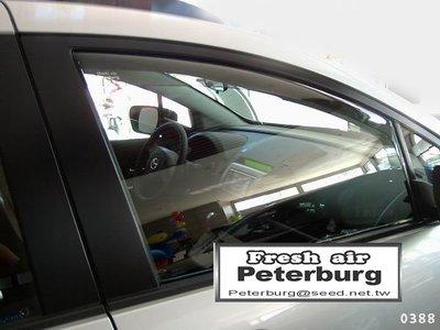 比德堡嵌入式晴雨窗 馬自達Mazda Mazda5 二.三代共用 2006年起 專用 原廠品質(全車四片)