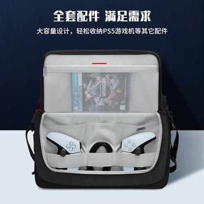 BUBM ps5包索尼ps5主機收納盒便攜包PS5收納包sony游戲主機便攜式17寸顯示器保護包背包收納包