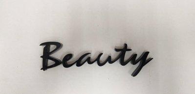 立體字  水晶字 壓克力字  公司招牌字  室內招牌  公司牌  雷射切割  壓克力