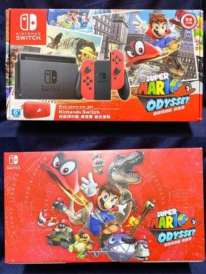 任天堂 Nintendo Switch 超級瑪利歐奧德賽 同捆主機 台灣公司貨 全新品