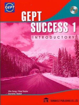 【全民英檢.優惠.學校/補習班用書】GEPT SUCCESS 1 : Introductory (with 2 CD)