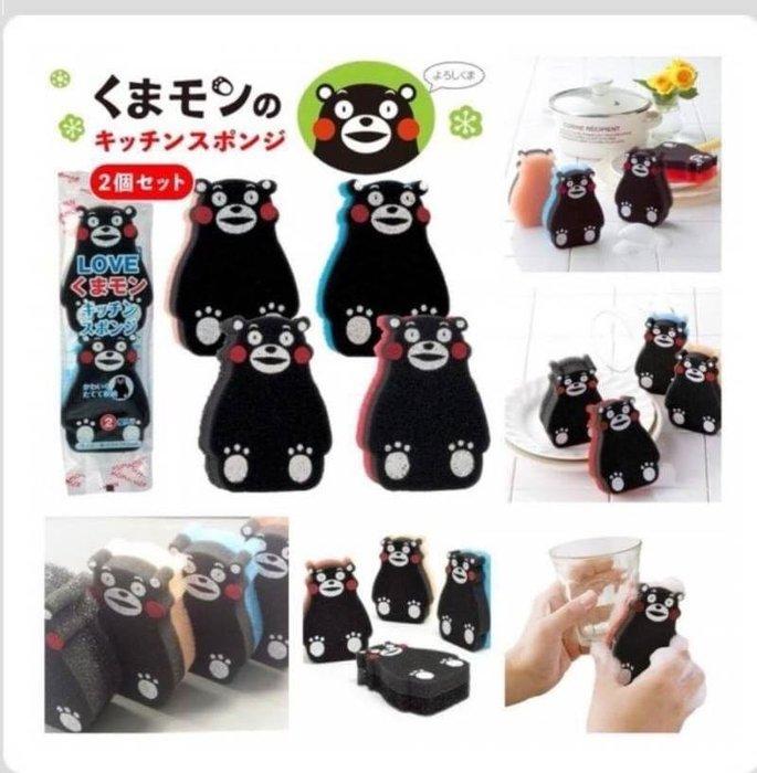 日本熊本熊強力清潔布刷 (1包2個裝,顏色隨機)