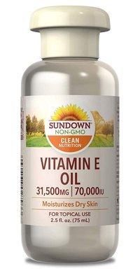 Sundown Vitamin E Oil 天然高濃度純維他命E 臉部、肌膚按摩保養油 70000 IU 全新包裝 現貨
