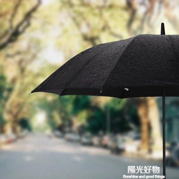 麥麥部落 直立雨傘男女晴雨兩用傘商務直桿加固抗風長MB9D8
