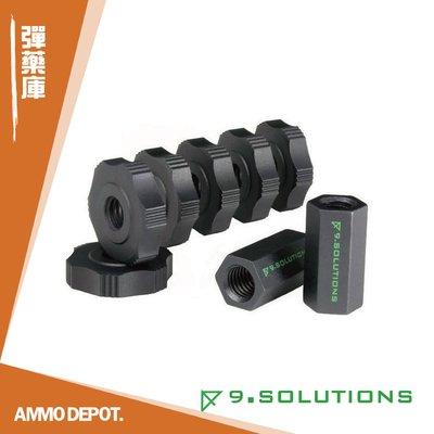 【AMMO DEPOT.】 9.Solutions 桿件組 (螺帽、連接頭) #9.VBROD4