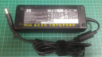 HP EliteBook 8570w 19V 7.1A 135w 帶針 變壓器 充電器 HSTNN-HA01