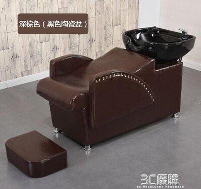 ZIHOPE 洗頭床理髮店沖水床陶瓷盆髮廊專用美髮店歐式仿古美髮床ZI812