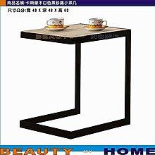 【Beauty My Home】19-HT-561-3卡斯橡木白黑砂鐵腳小茶几【高雄】