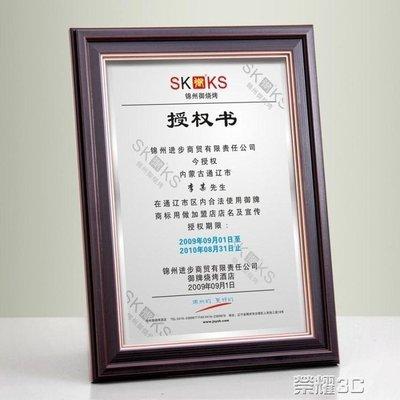 相框 復古A4證書框擺台掛墻營業執照相框許可證授權書商標注冊 -百利