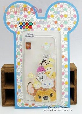 【UNIPRO】迪士尼 iPhone6 5.5吋 Plus Tsum Tsum 斑比 疊疊樂 手繪風 手機殼 i6+