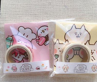 日本進口手賬花園 現貨-日本進口和紙膠帶 YURUTTO CAFE 膠帶2卷入