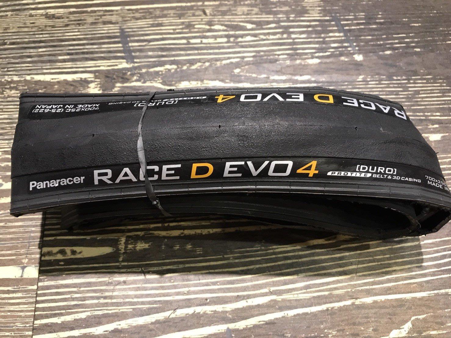[304bike 台北市]Panaracer race D EVO 4 公路外胎 700x25C GP4000II參考