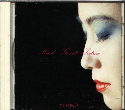 K - YUMIKO - MIND THROAT PICTURE - 日版 CD