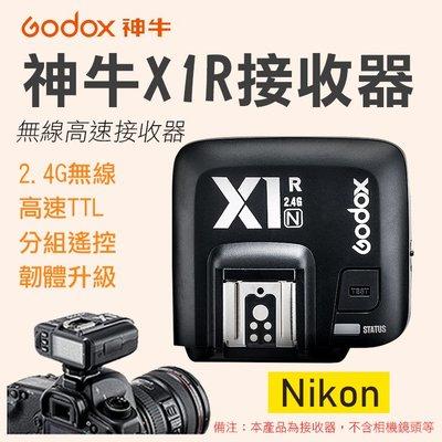 團購網@神牛X1R-N 接收器 尼康Nikon專用 無線引閃器 支援TTL 2.4G無線傳輸100米 分組遙控 遠程觸發