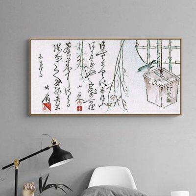 藝術微噴浮世繪裝飾畫日式現代餐廳居酒屋客廳字畫無框畫推薦